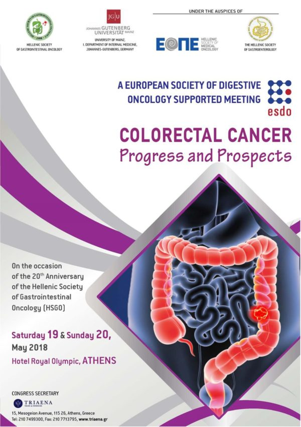 """1st International meeting """"Colorectal cancer: progress and"""